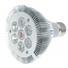 7-LED 7W 560-Lumen Warm White Flood Light/Projection Light - Silver Shell (100~265V)