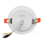 Human Body IR Inductive 7W 500lm 3000K 14-LED Warm White Ceiling Light