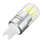 G9 4W Dimmable 6-COB LED Bulb Lamp Cold White Light (AC 220V)