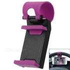 Adjustable Car Steering Wheel Mount Holder for Cell Phone / GPS Navigator - Black + Deep Pink