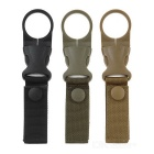 Nylon Braided Belt Water Bottle Holder Buckles - Army Green + Black + Khaki (3PCS)