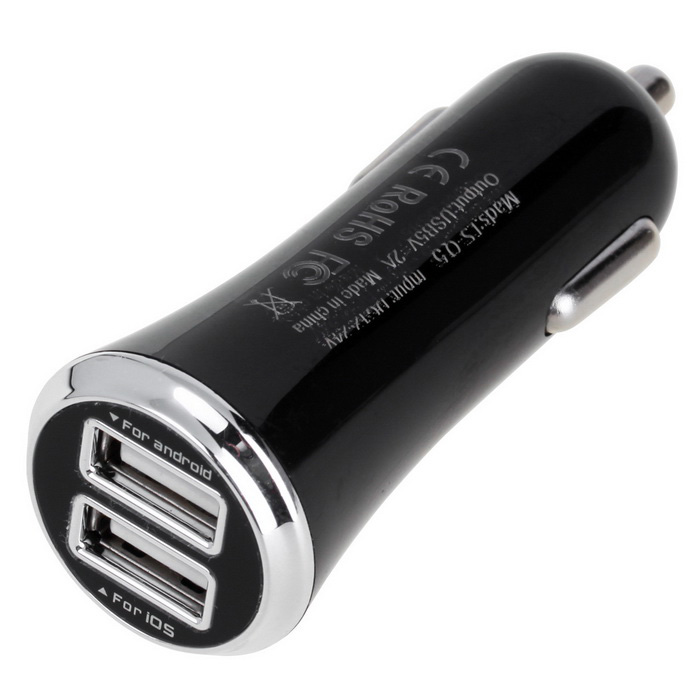 Dual USB Car Cigarette Lighter Plug Power Adapter - Black + Silver