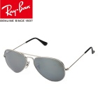 RAYBAN RB3025 UV400 Protection BeCu Frame G15 Glass Lenses Sunglasses - Silver