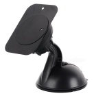 Suction Cup Mounted Car Magnetic Mount Holder Stand for Cellphone - Black