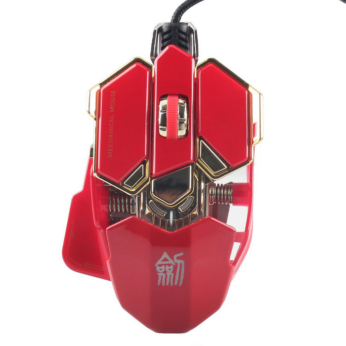 JIANSHENGYIZU JS-L10 Classic 10-Key Wired Professional Game Mouse w/ Colorful LED Light - Gold +Red