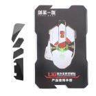JIANSHENGYIZU JS-L10 Classic 10-Key Wired Professional Game Mouse w/Colorful LED Light - White + Red
