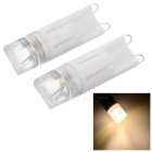 G9 2W COB LED Light Bulb Lamp Warm White Light 3500K 150lm (AC 230V / 2pcs)