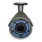 HOSAFE X2MB2AFG ONVIF POE 2MP 1080P 4x zoom Auto Focus kogel IP Camera w / 42 IR LED's