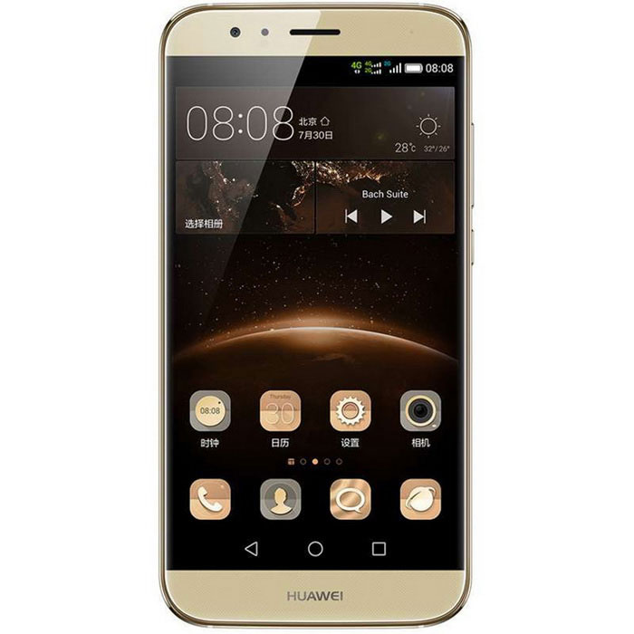 "Huawei Maimang 4 RIO-AL00 MSM8939 Octa-Core Android 5.1 4G FDD-LTE 5.5"" Smart Phone w/ 3+32GB 13+5MP"