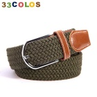 Unisex Simple Elastic Weave Belt - Dark Green (NO.5)