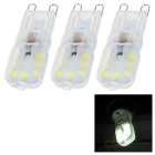 G9 3W LED Bulb Lamp Cold White Light 14-SMD 2835 (AC 220V / 3PCS)