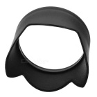 Anti-glare Lens Hood / Shade for DJI Phantom3 - Black
