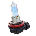 H11 55W 3000K 2100lm Yellow Light Car Halogeen Driving Lamp koplamp (12V)