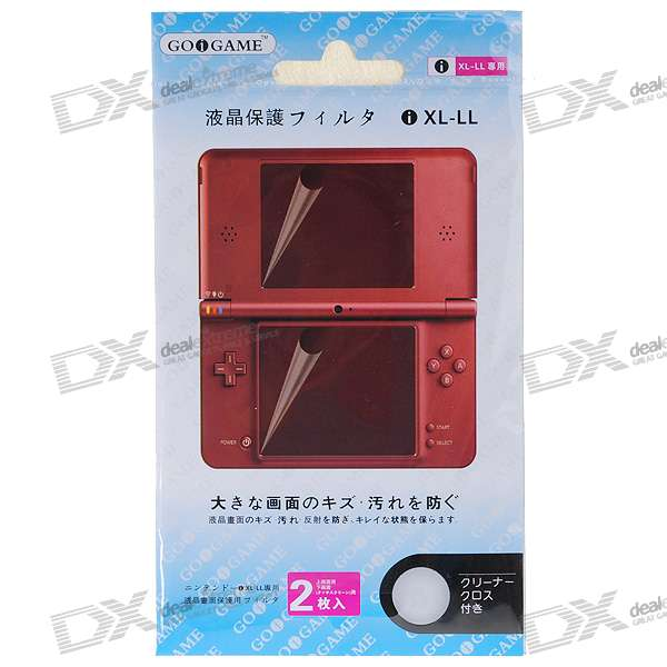 Screen Protector Set with Cleaning Cloth for DSi LL (2-Piece Set)