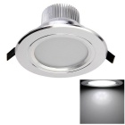 YouOKLight 3W 280lm 6000K 6-SMD 5730 White Light LED Ceiling DownLight - Silver (AC 85~265V)