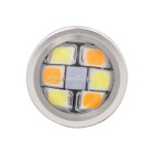 MZ T25 P27/7W 3157 8W Car LED DRL / Brake / Steering Light White + Yellow 2835 42SMD 420lm 12V