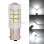 MZ 1156 P21W BA15S 8W Car LED Tail Brake / Turn Signals / Steering Light White 2835 42SMD 420lm 12V