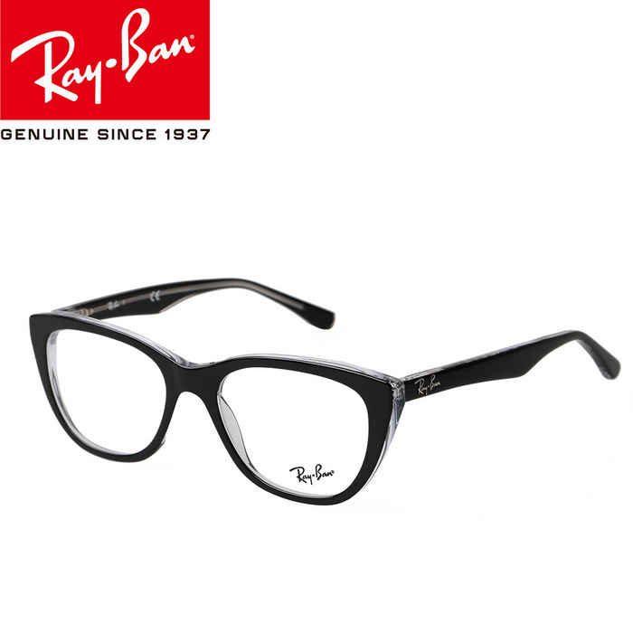 RAYBAN RB5322 Unisex Full-Rim Cellulose Acetate Plain Spectacles Frame for Myopia Glasses - Black