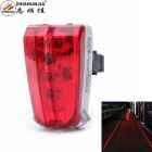 ZHISHUNJIA HWD05 Square Bicycle 5-LED 7-Mode Red Laser Tail Light w/ Clip - Gray + Red (2 x AAA)