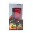 ZHISHUNJIA HWD05 Bicycle 5-LED 5-Mode Red Laser Tail Light