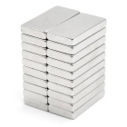20 x 10 x 2mm Rectangular Magnet Toys - Silver (20PCS)