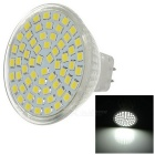 MR16 3W 60-3528 SMD 200lm 6000K White LED Light - Light Yellow + White (AC 220V)