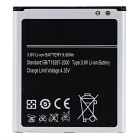 "High Quality Replacement ""2600mAh"" Li-ion Battery for Samsung S4 / i9500 - Black + Silver"
