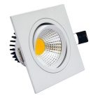 JIAWEN 4W 360lm 6500K White Light Anti-glare COB LED Ceiling Light (AC 85-265V)