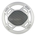 "Auto Car Dustproof 8.8"" Diameter Horn Cover Hood Speaker Subwoofer Grill"