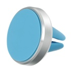 360' Rotary Air Vent Magnetic Fast Swift-Snap Car Mount Holder for Smartphone & GPS - Silver + Blue