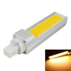 G24 12W 960lm 3000K COB Warm White Light Horizontal Plug Energy Saving Lamp - Silver (AC 85~265V)