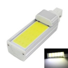 G24 7W 560lm 6000K LED COB White Light Horizontal Plug Energy Saving Lamp - Silver(AC 85~265V)