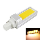 G24 7W 560lm 3000K LED COB Warm White Light Horizontal Plug Energy Saving Lamp - Silver(AC 85~265V)