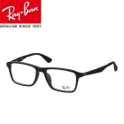 RAYBAN RB7056F Unisex Cellulose Acetate Plain Spectacles Frame for Myopia Glasses - Black