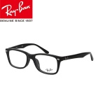 RAYBAN RB5288F Spectacles Frame for Myopia Glasses - Black