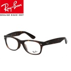 RAYBAN RB5184F Cellulose Acetate Plain Spectacles Frame - Tortoiseshel