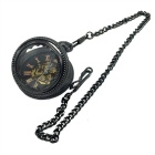 Men's Retro Hollow Analog Mechanical Zinc Alloy Pocket Watch - Black