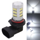 MZ 9006 HB4 10W Car LED Front Fog Light / Headlights / DRL White 6500K 54-4014 SMD 540lm (12V)