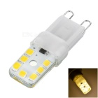 G9 2W Dimmable LED Bulb Light Lamp Warm White 3000K 230lm 14-SMD 3528 - White + Transparent (AC220V)