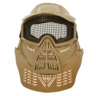 Outdoor CS War Game Full Face Protection Mesh Mask Headwear Headgear - Tan