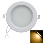 JIAWEN 12W 1200lm 3200K 60-2835 SMD LED Warm White Ceiling Light (AC 85-265V)