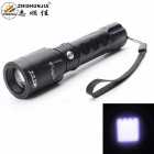 ZHISHUNJIA 1898-T6 900lm 5-Mode White Zooming Flashlight Set - Black (1 x 18650 / 3 x AAA)