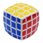 QJ4 4x4x4 Magic IQ Cube Educational Toy - Yellow + Blue + Multi-Colored