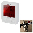 "BOGEER YT-301 1.3"" 20-Function Solar Powered Wireless Bike Computer - White (2*CR2032)"