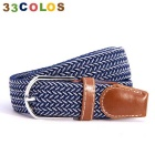 Unisex Simple Elastic Weave Belt - Blue