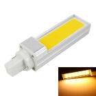 KINFIRE G24 9W 720lm 3000K COB LED Warm White Energy Saving Lamp - Silver (AC85~265V)