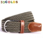 Unisex Simple Elastic Weave Belt - Green + White (NO.29)