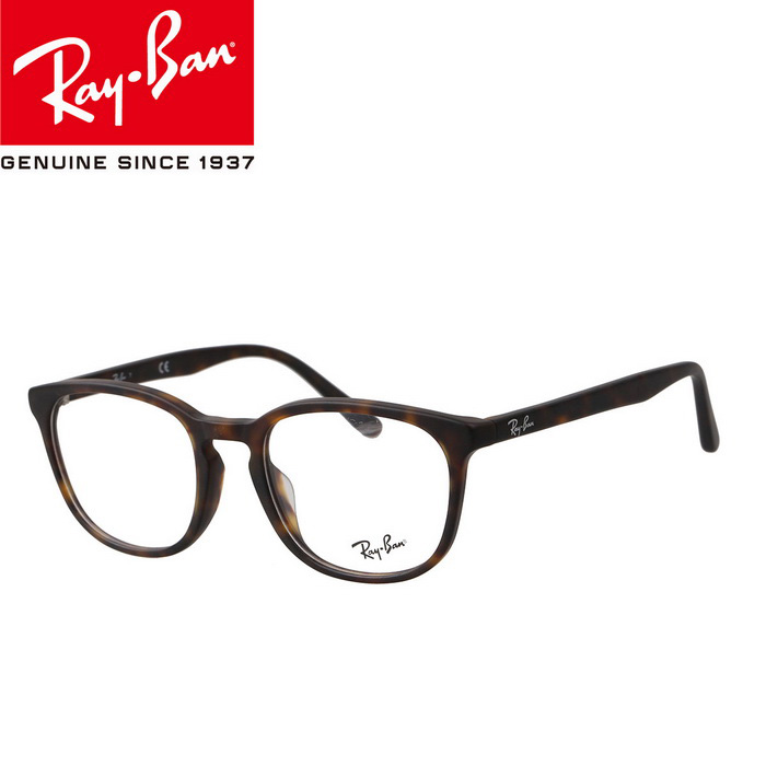 Fashion Full-rim Unisex TR90 Plain Spectacles Frame for Myopia Glasses