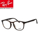 RAYBAN RB 5326D Spectacles Frame - Yellow + Leopard Print