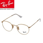 RAYBAN 3447V 2730 Round Rimmed Metal Plain Glasses Spectacles Frame - Golden